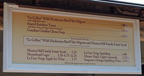 epcot food and wine festival canada menu
