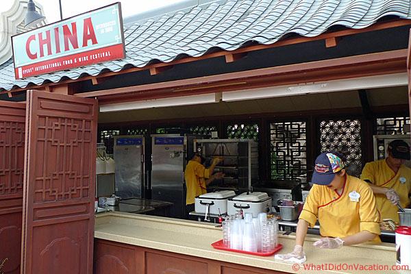 epcot food and wine festival china kiosk