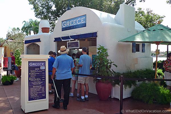 epcot food and wine festival greece kiosk