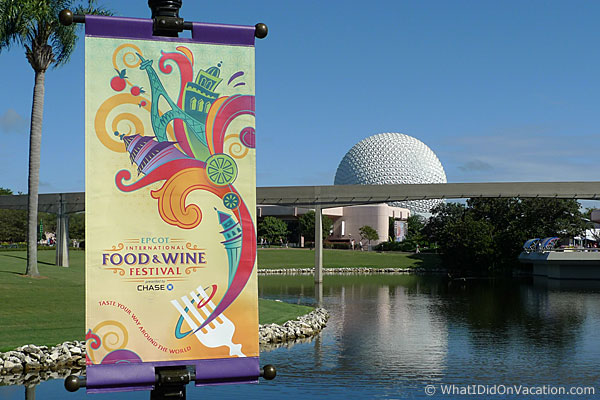 EPCOT Food & Wine Festival logo sign