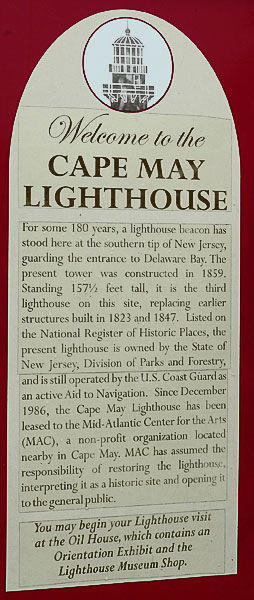 Cape May Lighthouse Plaques